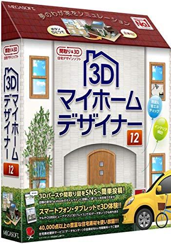 3DマイホームデザイナーLS4