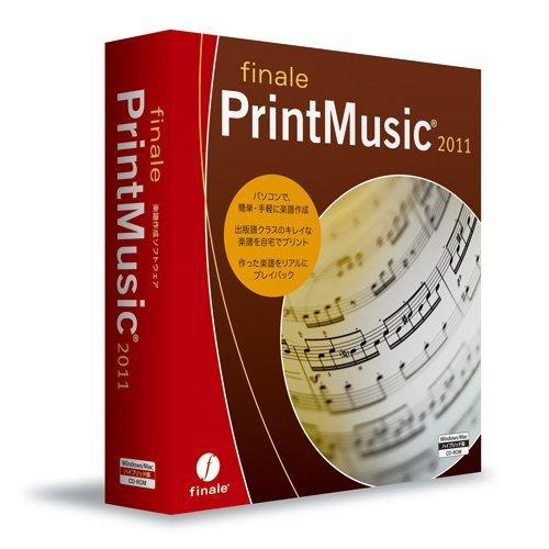 PrintMusic 2011