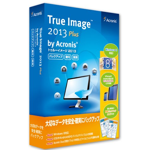True Image 2013 Plus by Acronis