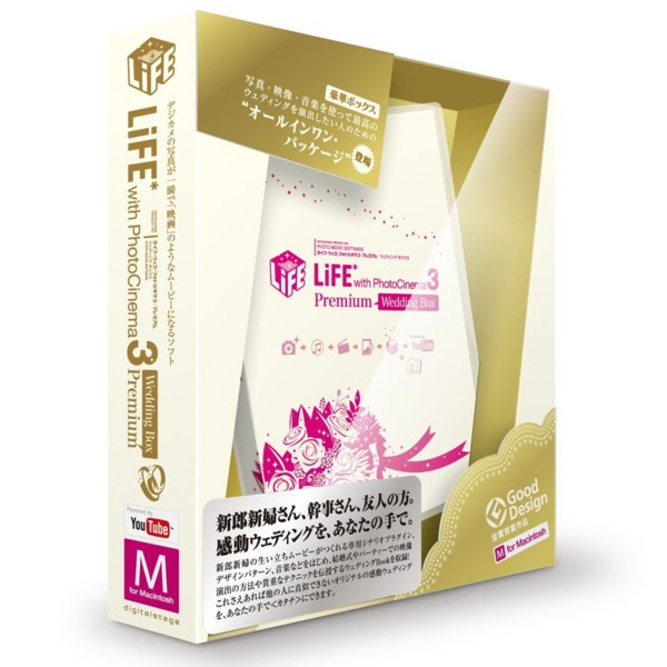 LiFE* with PhotoCinema 3 Premium ウェディングBOX M